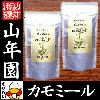 洋甘菊草本茶 2 g x 15 x 2 包無農藥茶茶葉袋不含咖啡因的集的熊本自治州從葉洋甘菊茶保健茶孕婦飲食幼苗禮物禮物禮品茶,到 2015 年在著名的返回 02P20Nov15