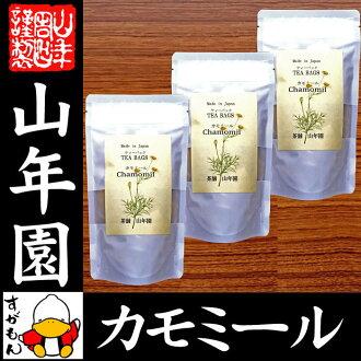 洋甘菊草本茶 2 g x 15 包 x 3 袋一套從熊本自治州不含咖啡因的無農藥茶袋泡茶葉洋甘菊茶健康孕婦飲食苗禮品禮物禮品茶,到 2015 年在著名的返回 02P20Nov15