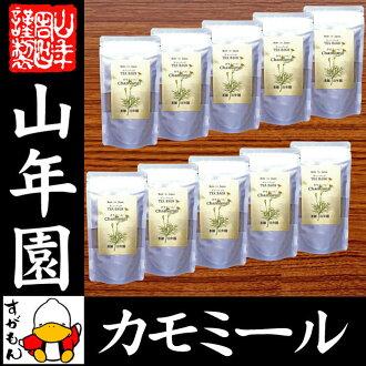 從熊本自治州不含咖啡因的無農藥茶袋泡茶葉洋甘菊茶健康孕婦飲食苗禮品禮物禮品茶,到 2015 年在著名的返回 02P20Nov15 的洋甘菊草本茶 2 g x 15 包 x 10 袋套
