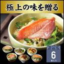【高級 ギフト】【高級お茶漬けセット】金目鯛、鰻、鮭、穴子、...