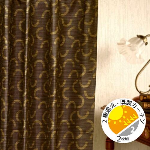 カーテン 遮光カーテン 遮熱カーテン 断熱カーテン ドレープカーテン ドレープ