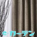 オーダーカーテン【幅150cm×丈100cmから5cm刻み_2枚組】サ...