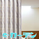 オーダーカーテン【幅100cm×丈100cmから5cm刻み_2枚組】サ...