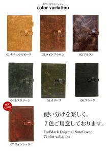 本革牛革レザー日本製手帳カバーA5B6【メール便送料無料】(ヌメ革、革製)(ブラック、黒、茶、ブラウン、モスグリーン)(誕生日)(入学祝い、進級祝い、昇進祝い、退職祝い)メール便可