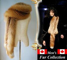 フォックス毛皮ファーマフラー/ストール/ロングマフラー●ファーコート毛皮コートメンズ/毛皮お好きな方に