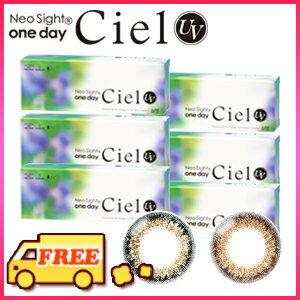 【送料無料】アイレ ネオサイトワンデー シエル UV(Ciel)6箱(両目3ヵ月分) 1日使い捨てソフトサークルコンタクトレンズ カラコン 度なし・度ありカラコン