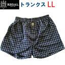 【LL】【REGAL】トランクス 日本製 リーガルメンズ アングル / 綿100% パンツ インナー メンズショーツ 父の日ギフト 下着 肌着