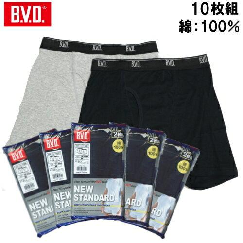 5倍  10枚組 BVD ボクサーパンツ B.V.D綿100%NEWSTANDARD メンズ男性用/ボクサーショーツパンツイン