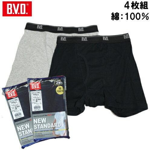 5倍  4枚組 BVD ボクサーパンツ B.V.D綿100%NEWSTANDARD メンズ男性用/ボクサーショーツパンツインナ