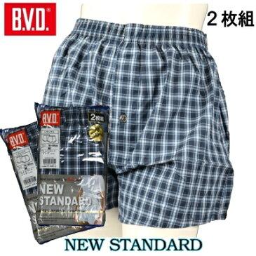 【ポイント5倍】BVDトランクス 4枚組 B.V.D. 綿100% メンズ インナー パンツ
