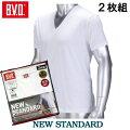 【2枚組】BVDV首半袖紳士インナーシャツ(男の肌着)【天竺】【BVD】【B.V.D】EY714TS-2P