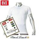 【最高品質】 BVD 丸首 紳士 インナーシャツ(GN313)Finest Touch 【日本製】B.V.D【メンズ 男性用 / Tシャツ 半袖 クルーネック インナー アンダーウェア アンダーシャツ 下着 肌着】【a-fd-t-0620】【haru_0401-08】