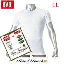 【最高品質】 BVD 丸首 紳士 インナーシャツ (GN313)【LLサイズ】【メンズ 男性用 / Tシャツ 半袖 クルーネック インナー アンダーウェア アンダーシャツ 下着 肌着 / 日本製 抗菌防臭】B.V.D