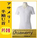 アサメリーU首半袖シャツ【アングル】夏メンズ紳士肌着サマー