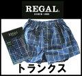 【REGAL】トランクスリーガルメンズアングル/ボクサーブリーフパンツインナーメンズショーツ父の日ギフト下着肌着