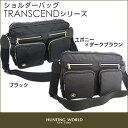 【HUNTING WORLD】 ハンティングワールド TRANSCEND ショルダーバッグ 3321【選べる2色♪ ブラ...