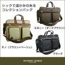 【HUNTING WORLD】 ハンティングワールド バッグTRANSCEND 2WAY ブリーフバッグ 3323【40%OFF...