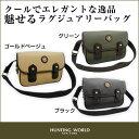 【HUNTING WORLD】 ハンティングワールド ショルダーバッグ バチュービヨンド 3409【選べる3色...