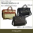 【HUNTING WORLD】 ハンティングワールド バッグ2WAY ブリーフケース TRANSCEND 3477【30%OFF...