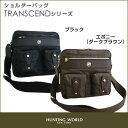 【HUNTING WORLD】 ハンティングワールド ショルダーバッグ TRANSCEND HW3534【選べる2色♪ブラ...