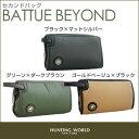 【HUNTING WORLD】 ハンティングワールド メンズ セカンドバッグ バチュービヨンド HW3602【選...