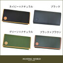 【HUNTING WORLD】 ハンティングワールド 長財布 (小銭入れあり) バチューシリーズ【選べる4色 ...