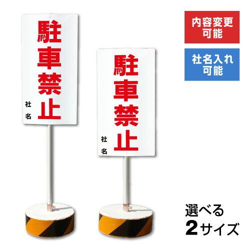 両面広告置き看板/スタンド看板/立て看板 OS-1