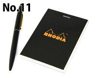 【RHODIA】ブロックロディア【ブラック】No.11(cf112009)【文房具/文具/デザイン/おしゃれ/ステーショナリー】【デザイン/おしゃれ/海外/輸入】【デザイン文具ならイーオフィス】