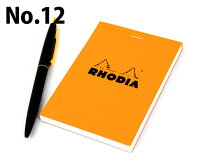【RHODIA】ブロックロディアNo.12(cf12200)