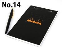 【RHODIA】ブロックロディア【ブラック】No.14(cf142009)