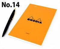 【RHODIA】ブロックロディアNo.14(cf14200)