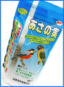 脂肪分が豊富で、おいしさバツグン!小鳥の発情期などに!NPF あさの実 250g