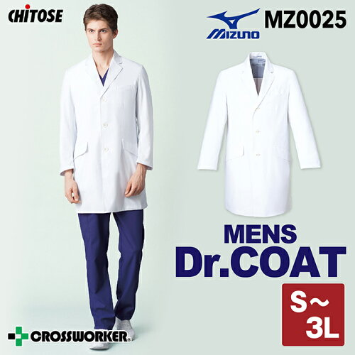 MZ-0025ドクターコート 男性用 /20160921