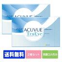 AIRE Neo Sight one day Ring UV mini pack (5枚)【メール便/送料\198/1箱/処方箋不要】 ネオサイトワンデーリングUV 5枚 ネオサイトワンデーリング ミニパック(5枚入り) 1日使い捨て カラコン リングタイプ 医薬品・コンタクト・介護 ネオサイトワンデーリングUV