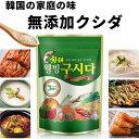 【無添加クシダ150g×2袋】韓国調味料 韓国食品 韓国料理
