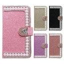 【期間限定保護フィルムプレゼント】iphone11 ケース 韓国 TPU 合成皮革 手帳型 手帳ケース ビ……