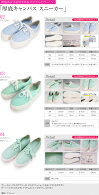 【送料無料】スニーカー【22.5〜25.0cm】選べるデザイン・選べるカラー【中古】展示品◆483i17