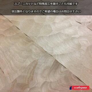 無垢フローリング床材「アカシア」ユニ90mm幅無塗装|ラスティックグレード|天然木ブルックリンスタイルDIY木材板