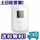 白ロム 新品 未使用品 FREETEL SIMフリー対応 Wi-Fiモバイルルーター FTJ162A-ARIA2 ホワイト 標準セット