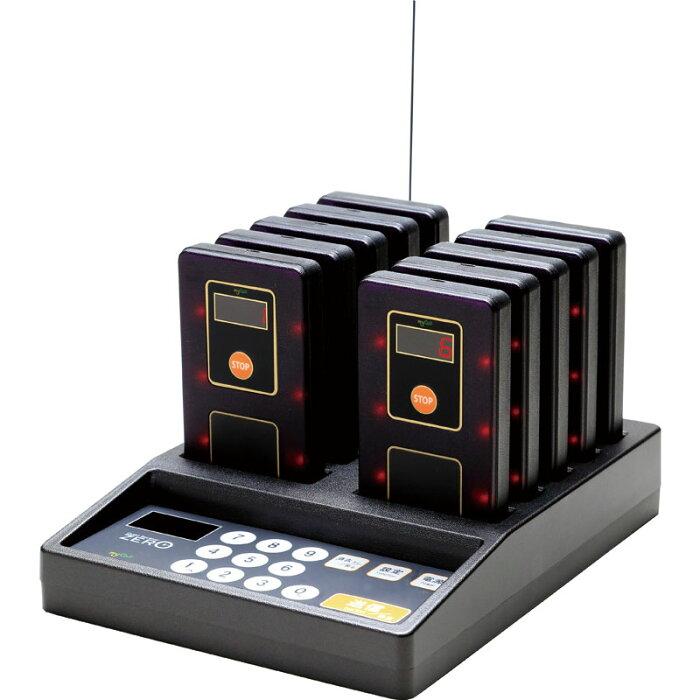 【送料無料】ニッポー(マイコール) 業務用呼び出しシステム 「ゲストレシーバー ZERO」 受信機10個セット GRZst-110