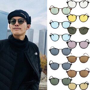サングラス カラーレンズ ボストン おしゃれ メガネ 丸メガネ 伊達メガネ だてメガネ メンズ レディース 紫外線 UVカット