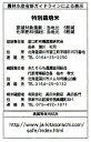 在庫調整中北海道産 ゆめぴりか 特別栽培米 30kg(5kg×6袋) 令和元年産米 お米 分つき米 玄米 送料無料 2