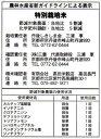新米予約!9月19日より順番に発送開始特別栽培米 丹後産 コシヒカリ 米 10kg 送料無料 令和2年産お米 分つき米 玄米
