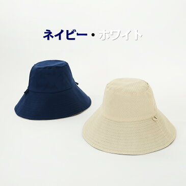 UVカット 日焼け止め 帽子 紫外線対策 レディース ツーウェイ 防風 大きいサイズ 日よけ ギフト 母の日 運動会 旅行 通気性 キャンプ アウトドア 釣り サイズ調節可能