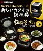 炊飯器 3合 米屋の旨み 銘柄量り炊き IHジャー炊飯器 3合 RC-IA30-B アイリスオーヤマ[ck]【送料無料】【●2】【あす楽】