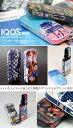 アイコス iQOS / 新型iQOS 2.4 Plus 両対応 / シール 全面 ケース おしゃれ アイコス カバー フルセット 全面ケース 保護 フィルム ステッカー デコ アクセサリー 電子たばこ タバコ 煙草 デザイン おしゃれ iKOS 009330 星 赤 青 3