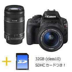 【送料無料】キヤノン EOS Kiss X7 ダブルズームキット [SDカード]セット (Canon デジタル一眼...