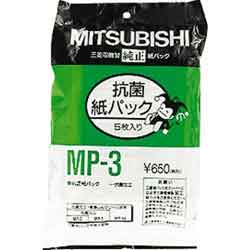 三菱電機 抗菌消臭クリーン紙パック MP-3