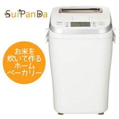 【送料無料】【あす楽】 東芝 ホームベーカリー SuiPanDa ABP-R100X (W) パールホワイト
