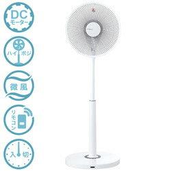 【送料無料】【あす楽】 東芝 DCモーター扇風機 SIENT F-DLR100